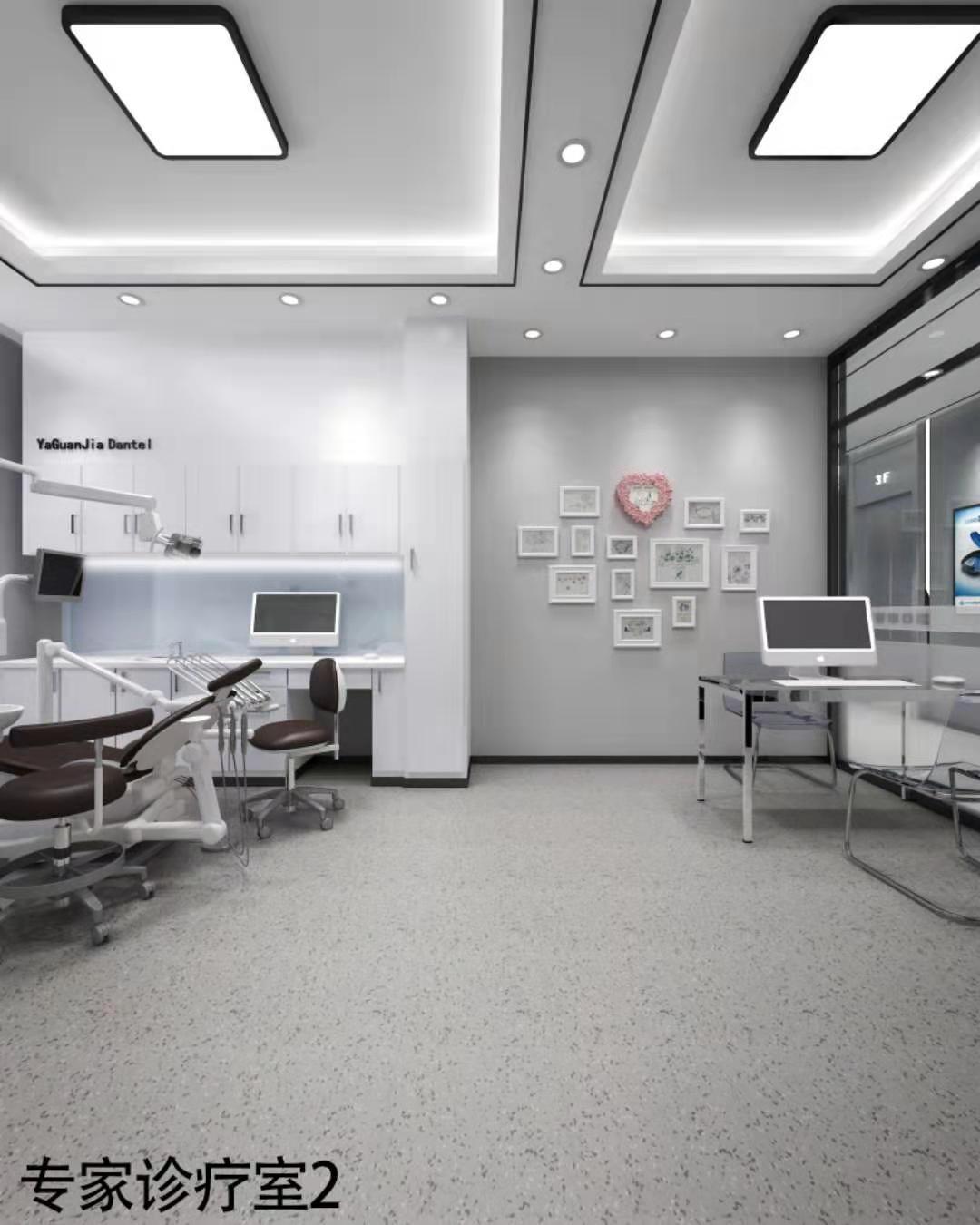 北京美年口腔专家诊疗室