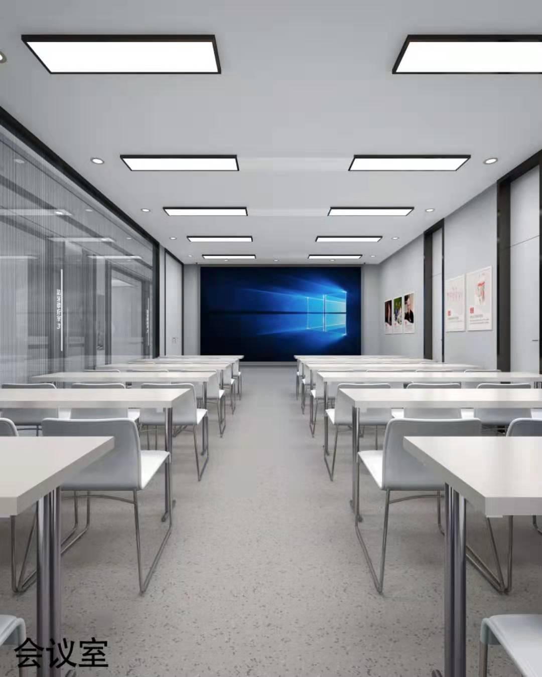 北京美年口腔会议室