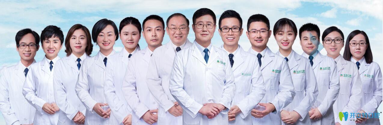 深圳弘和口腔医生团队成员