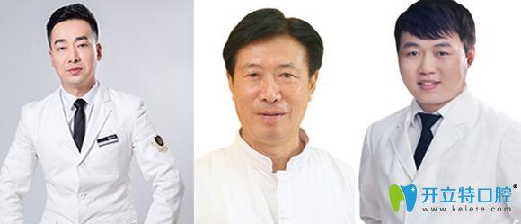 上海麦芽口腔医师团队