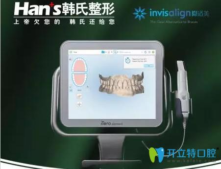 快来济南韩氏免费体验iTero口腔扫描,可预知牙齿矫正效果哦!