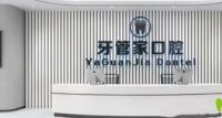 公布北京牙管家种植牙价格表,瑞士iti亲水种植牙价格才10800