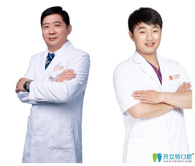 郑州天后口腔部分医生图