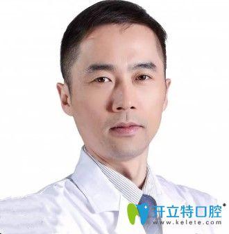 唯美口腔主任医师王富来