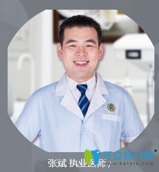 珠海九龙口腔医院张斌