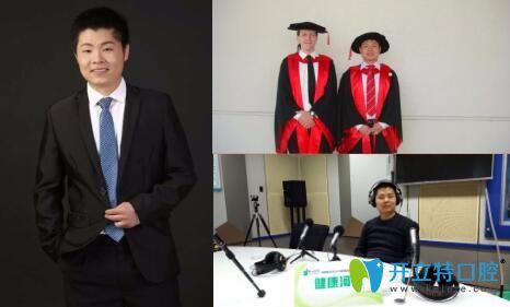 郑州大学第1附属医院口腔科的副教授乔斌亲自坐诊做种植