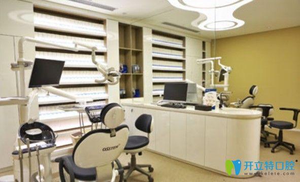 维乐口腔诊疗室