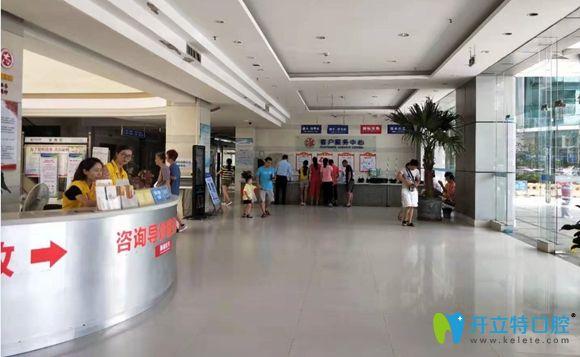 惠州中信医院牙科大厅