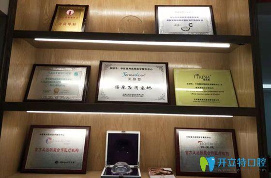 中信惠州医院是惠州市社保定点医院