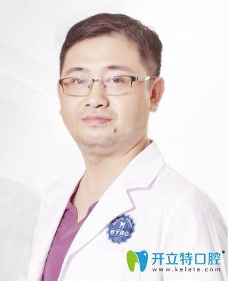 拜博口腔黎洪强医师