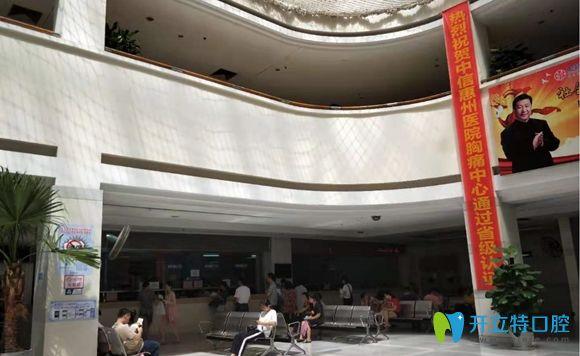 惠州中信医院牙科诊室宽敞洁净