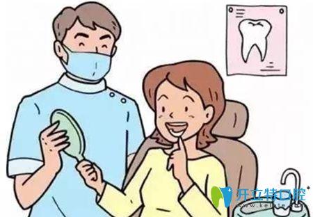拔牙后建议一周后正常刷牙