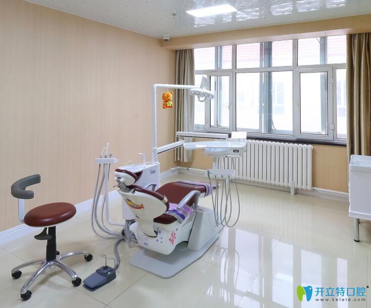 海融口腔独立诊疗室