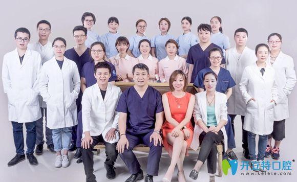 杭州兔牙医口腔医生团队