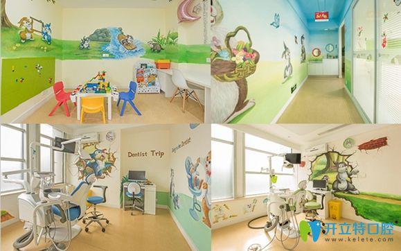 杭州兔牙医口腔的卡通儿童诊疗室