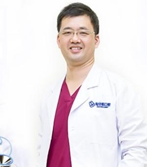 杭州兔牙医口腔门诊部王超铭
