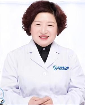 杭州兔牙医口腔门诊部王红丽
