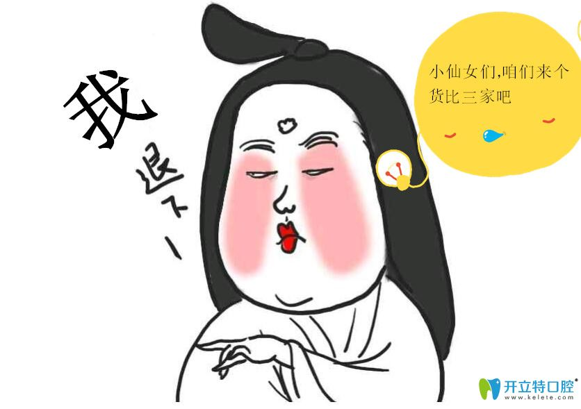 不妨货比三家再选择上海隐适美矫正好的机构