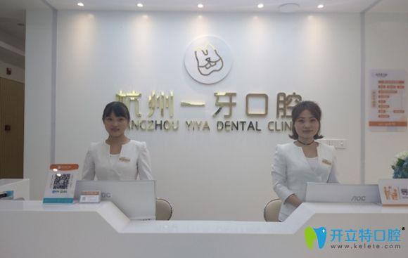 杭州兔牙医口腔提醒:暑期是牙齿矫正的好时机,大家把握了吗