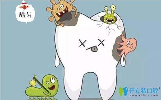 认为儿童龋齿没必要补牙的家长速看:小孩蛀牙不治疗的危害