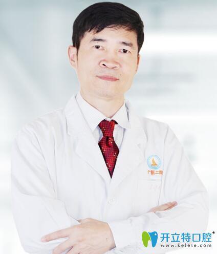 广州医科大学附属二院口腔正畸科教授周少云