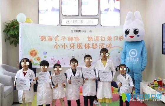 慈溪红兔口腔提供全方位儿童口腔保健治疗项目