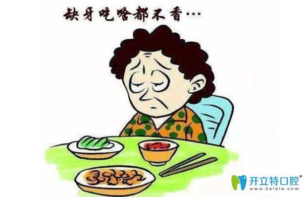带着老爸从周口到郑州德正口腔找刘杰彪做了全口种植牙