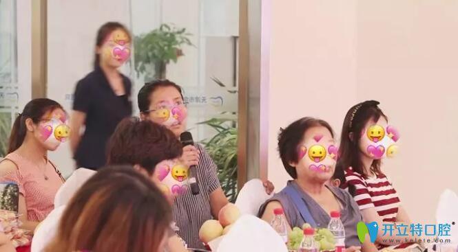 母亲对于孩子龅牙问题咨询天津中诺口腔医生