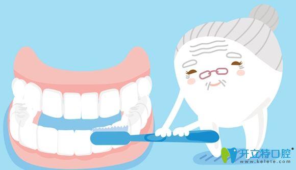 假牙清洁时千万不可用开水浸泡会发生变形