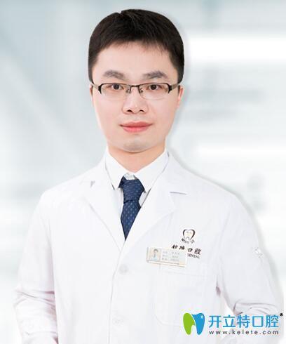 深圳铭德口腔门诊部缪思亮