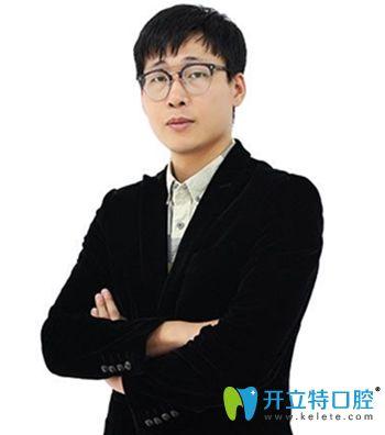 慈溪鼎植口腔全科医师董小江