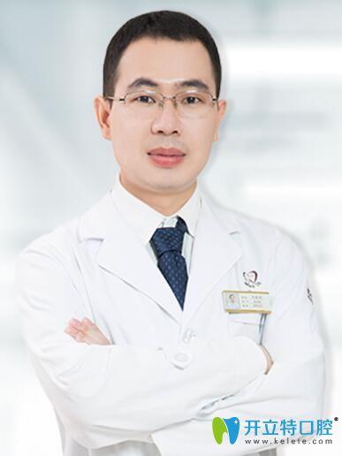 深圳铭德口腔门诊部刘建林