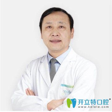 格伦菲尔口腔集团技术院姜伟涛