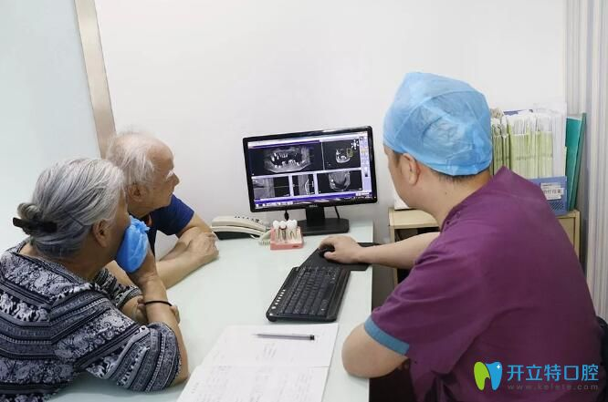秦阿姨在北京维尔口腔做种植牙前面诊