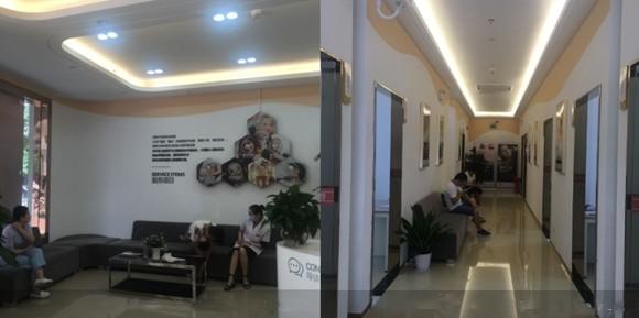 深圳圣浩齿科候诊区