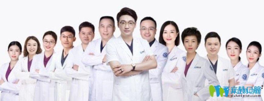 美奥口腔医生团队照片
