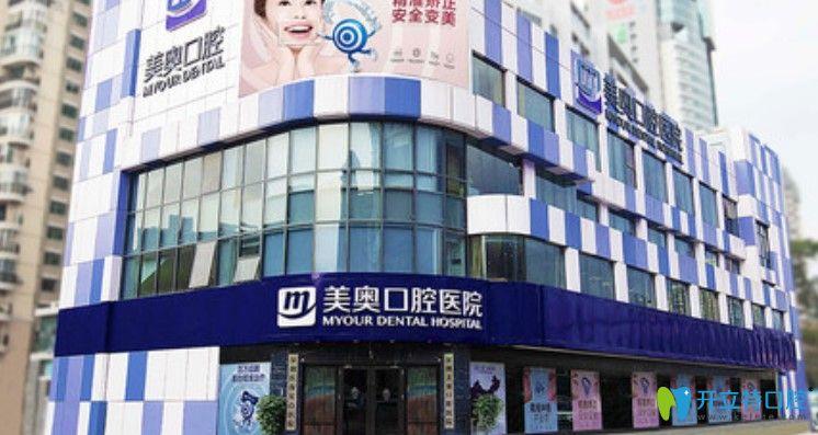 来看70岁大爷在深圳美奥口腔做的全口牙种植效果如何