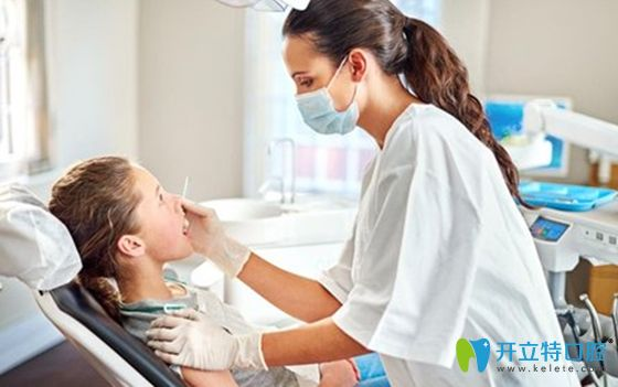 窝沟封闭剂的主要成分决定了它是否起到防蛀防龋的功效