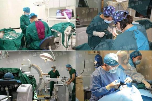 深圳圣浩齿科手术过程