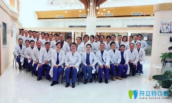 深圳圣浩齿科医疗团队