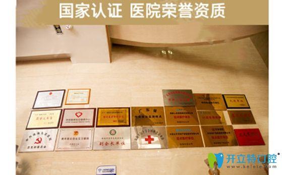 珠海九龙医院荣誉资质图