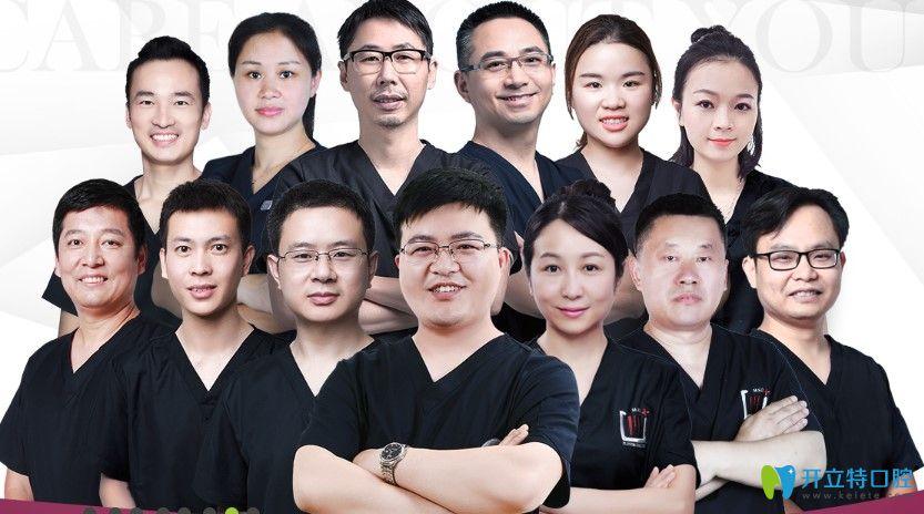 维乐口腔的医生团队
