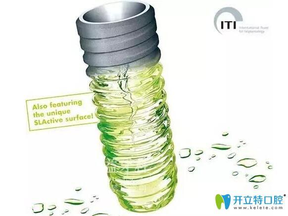 瑞士ITI种植体使用年限