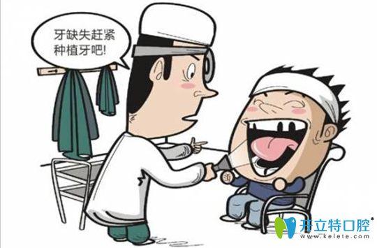 如何远离种植牙的术后并发症,你需要了解