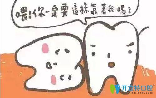 黄鹤明主任表示矫正前先拔掉智齿为好