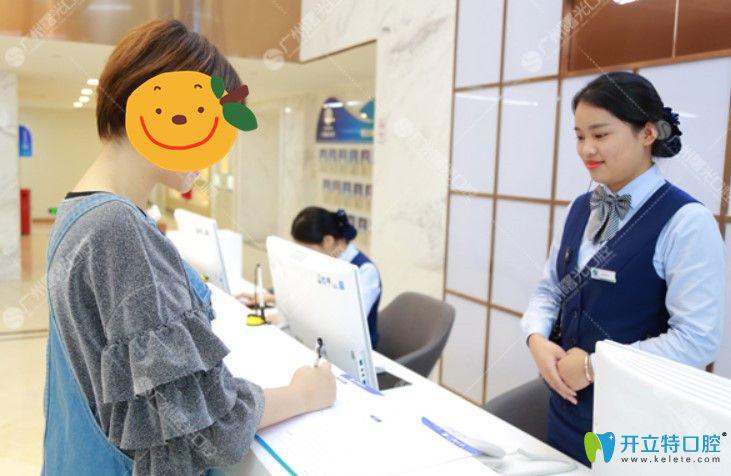 广州曙光口腔隐适美矫正龅牙经历分享,附龅牙矫正效果图