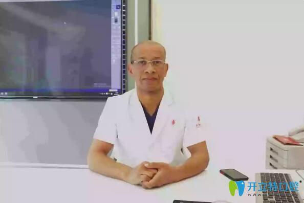 广州广大口腔特邀的法国口腔种植医生,海龙博士
