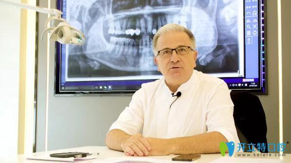 德国精工种植牙医生,斯坦丁·森德博士