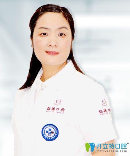 深圳铭德口腔门诊部张慧贞