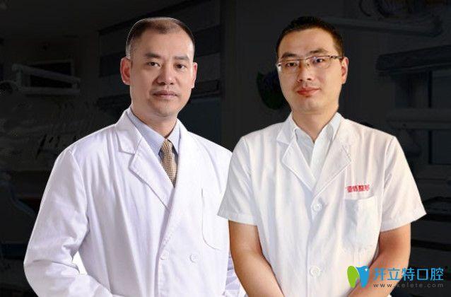 以徐命松、彭剑为代表的亚韩口腔医生团队